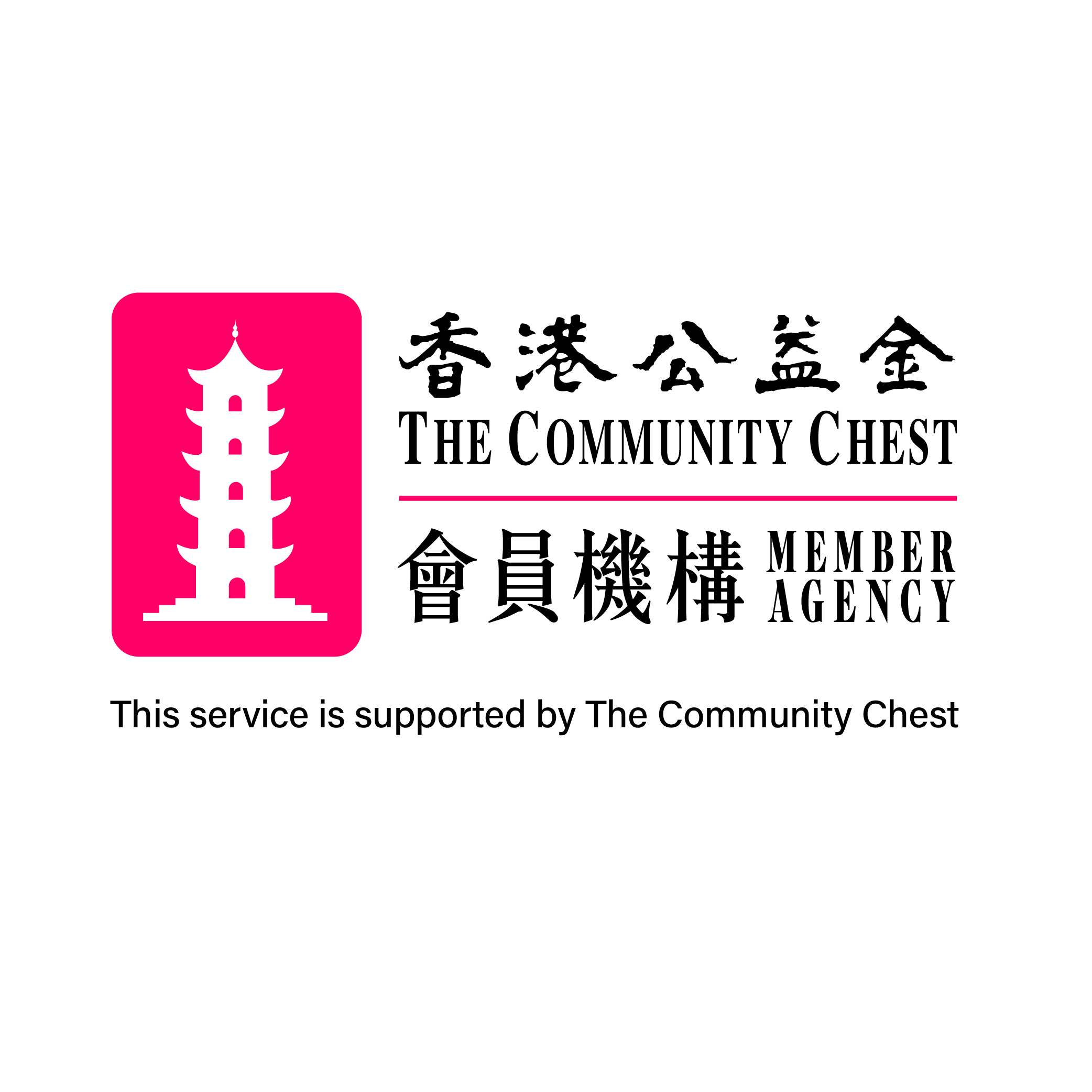 This service is supported by The Community Chest